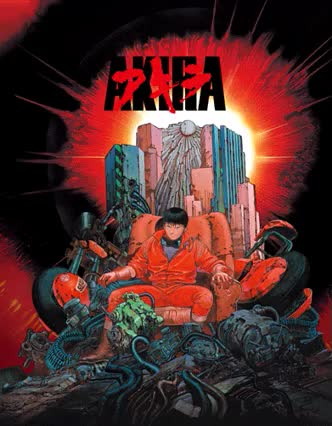 Watch and share We Note That The Akira Steelbook Will Be Released By I've Entertainment. Len... GIFs on Gfycat