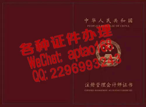 Watch and share 9bj13-怎么办假罗马尼亚驾照V【aptao168】Q【2296993243】-xjl5 GIFs by 办理各种证件V+aptao168 on Gfycat