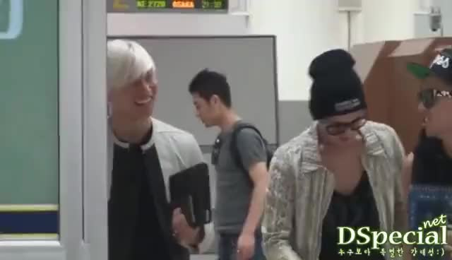 Watch daesung GIF on Gfycat. Discover more airport, dae, daesung GIFs on Gfycat