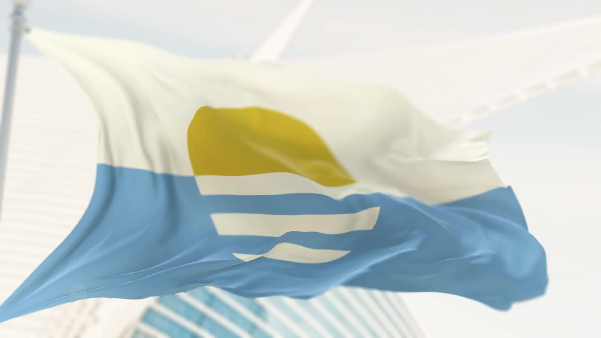 Milwaukee Flag, milwaukee, vexillology, Milwaukee Sunrise Flag - by Robert Lenz GIFs