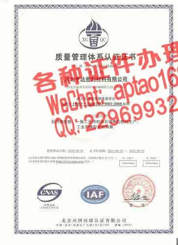 Watch and share 1prjj-哪里能做假的水电工操作证V【aptao168】Q【2296993243】-d7lj GIFs by 办理各种证件V+aptao168 on Gfycat