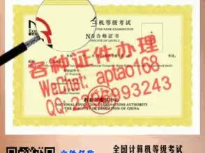 Watch and share 2uw86-买个项目管理师证多少钱V【aptao168】Q【2296993243】-fhx3 GIFs by 办理各种证件V+aptao168 on Gfycat