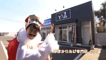 Watch and share Hiro Shimono GIFs and Onsen King GIFs on Gfycat