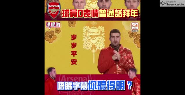 Watch and share GoonSquad Podcast On Twitter Ummm... What #afc #gunners #gooners #arsenal… GIFs on Gfycat