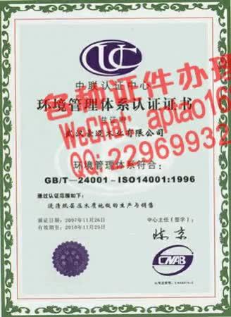 Watch and share Aue6q-漳州职业技术学院毕业证办理V【aptao168】Q【2296993243】-zjxt GIFs by 办理各种证件V+aptao168 on Gfycat