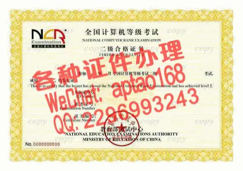Watch and share 24e8k-购买建设银行定期存款单多少钱V【aptao168】Q【2296993243】-dfbr GIFs by 办理各种证件V+aptao168 on Gfycat