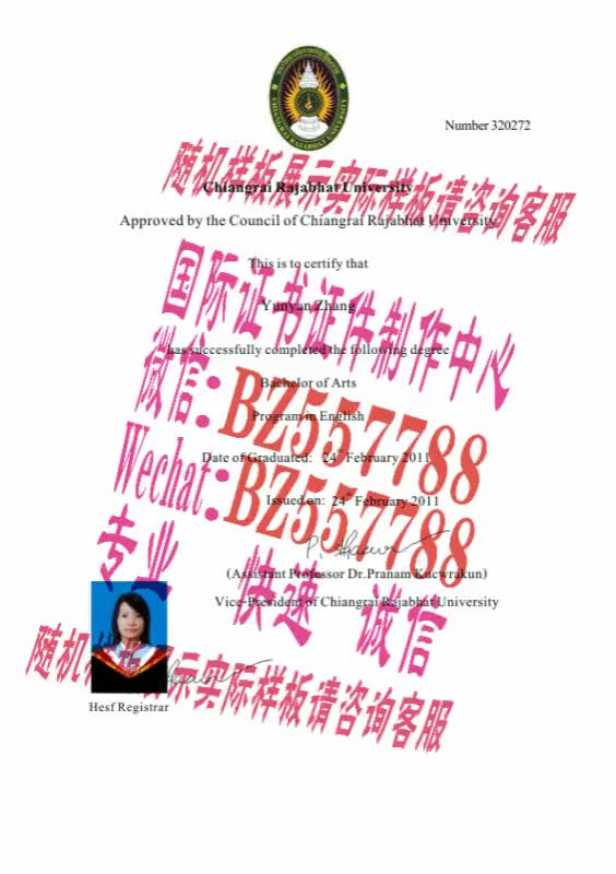 Watch and share 做个假的亚洲科技大学毕业证成绩单[咨询微信:BZ557788]办理世界各国证书证件 GIFs on Gfycat