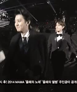 Watch and share Baekyeol Mama 2014 GIFs and Chanbaek Mama 2014 GIFs on Gfycat