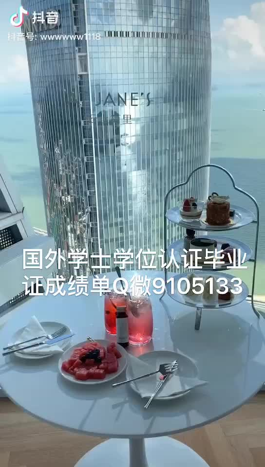 Watch and share QQ视频20190828005137 GIFs by taijunbiezou3 on Gfycat