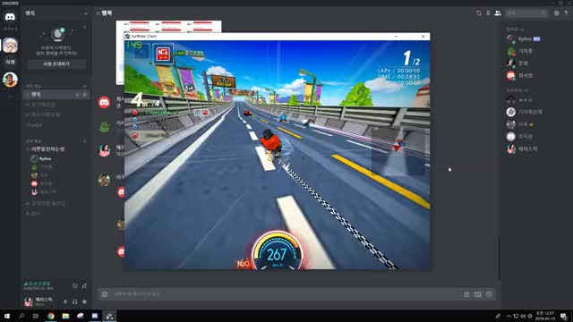 Watch and share Crazyracing Kartrider 2019.02.13 - 00.59.05.02.DVR.mp4 20190213 005933 GIFs on Gfycat