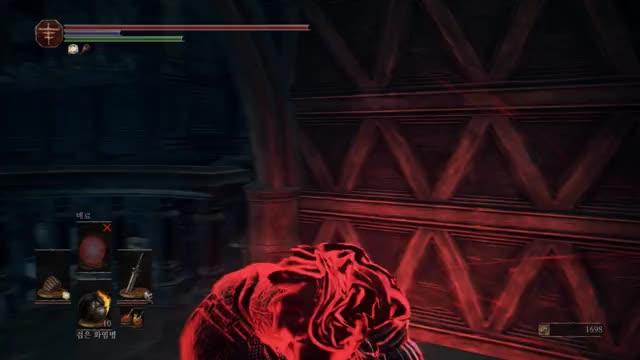 Watch Dark Souls III 2016.12.15 - 21.45.28.08.DVR.mp4 20180105 014219 GIF by @youaresogay on Gfycat. Discover more dark souls 3 GIFs on Gfycat