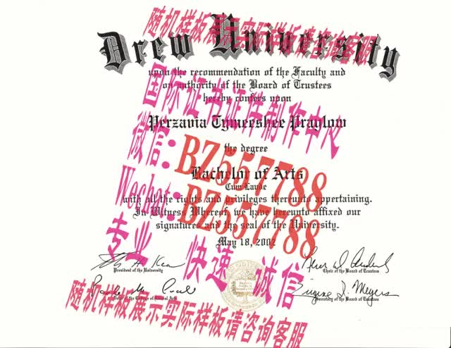 Watch and share 做个假的日本福祉大学毕业证成绩单[咨询微信:BZ557788]办理世界各国证书证件 GIFs on Gfycat