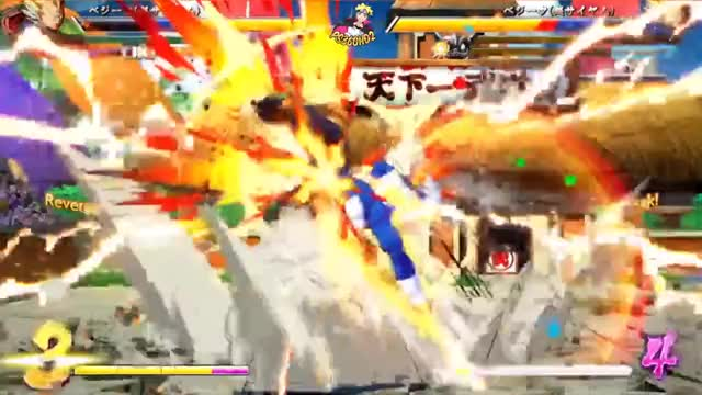 Watch and share Dbfz GIFs by d.lancaster on Gfycat