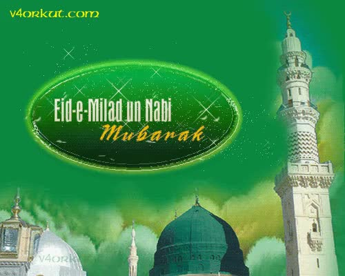 Watch and share Eid-e-Milad-Un-Nabi-Mubarak-Glitter GIFs on Gfycat