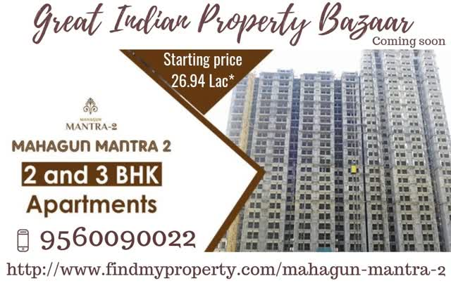 Watch and share Mahagun Mantra 2 GIFs on Gfycat