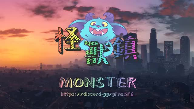 Watch and share Monster 2 animated stickers on Gfycat
