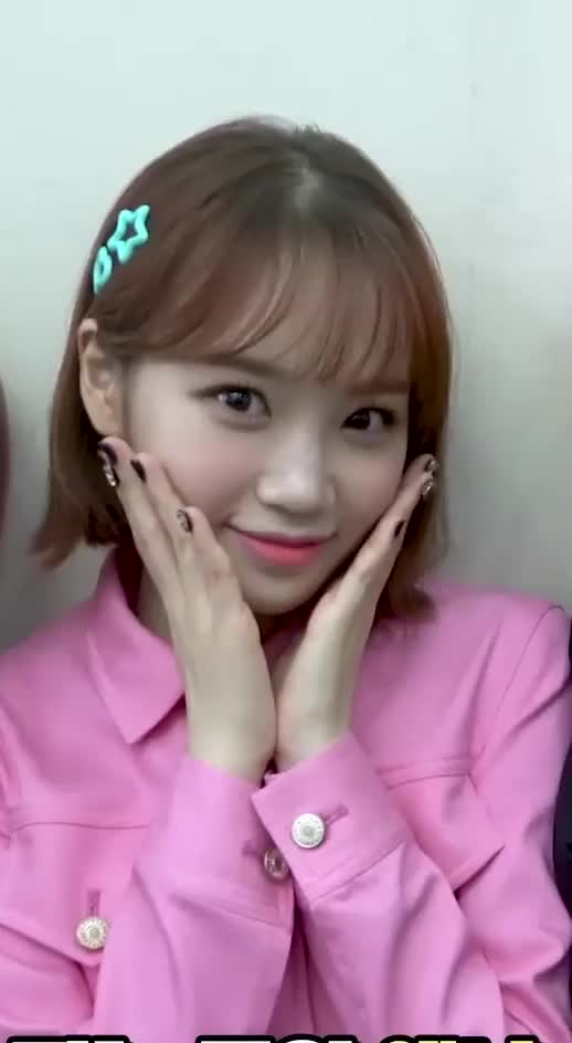 Watch and share Kim Chaewon GIFs and Iz One GIFs by justin on Gfycat