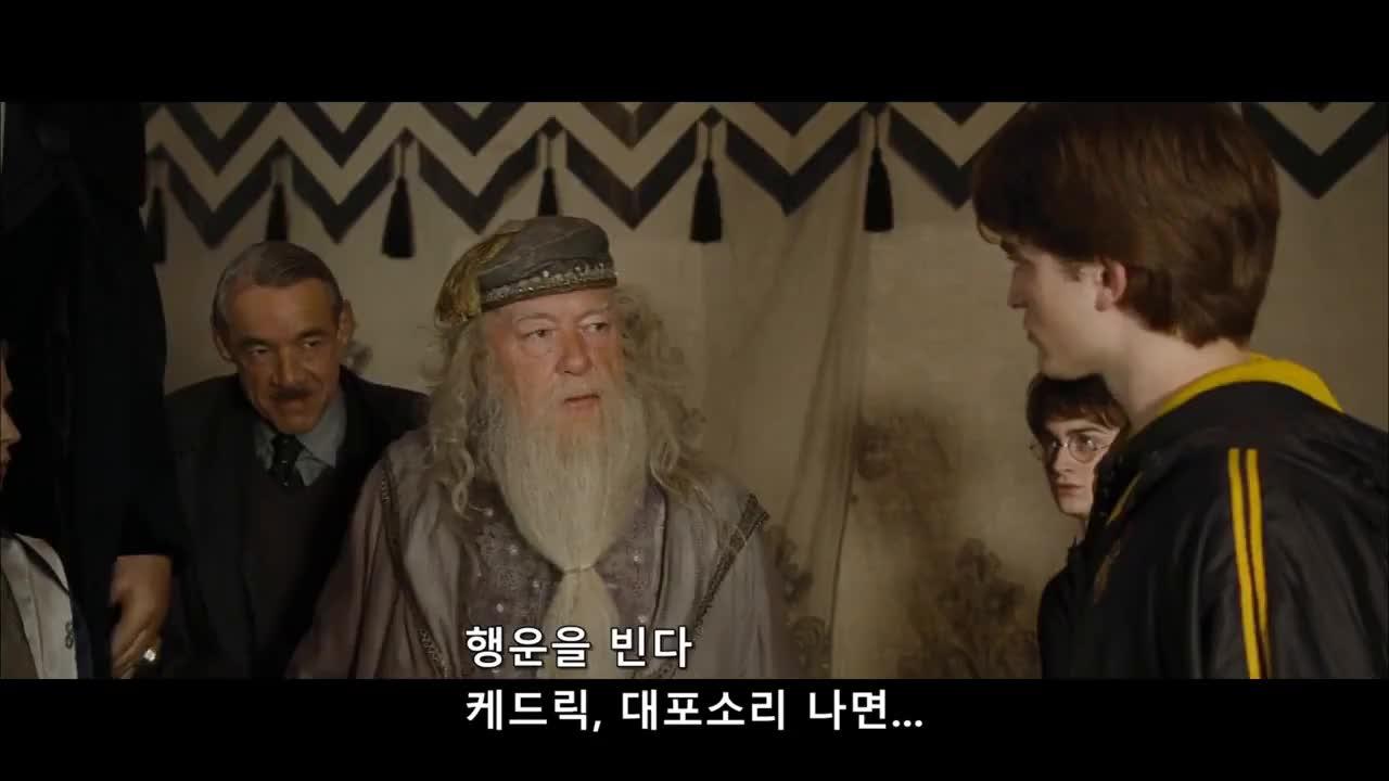 HarryPotter : Argus Filch's cannon GIFs