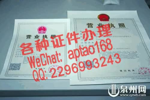 Watch and share 0k00g-假的肯塔基州驾照多少钱V【aptao168】Q【2296993243】-sc0y GIFs by 办理各种证件V+aptao168 on Gfycat