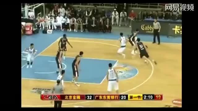 Watch and share Stephon Marbury's FLYING LEG In CBA ! Referee Sucks ! GIFs on Gfycat