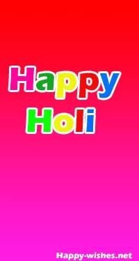 Watch and share Happy Holi 2017 GIF GIFs on Gfycat
