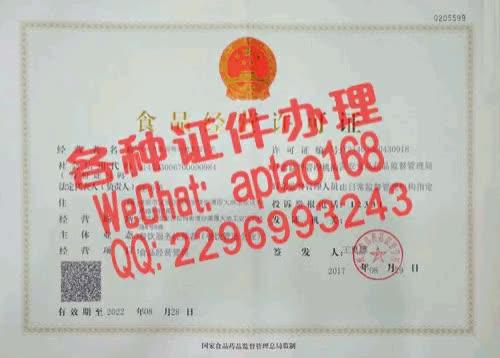 Watch and share 1hnxt-哪里能办项目经理证V【aptao168】Q【2296993243】-1zp9 GIFs by 办理各种证件V+aptao168 on Gfycat
