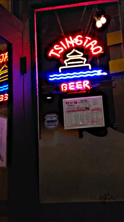 Watch Tsingtao Beer  Chinatown  Seattle WA GIF on Gfycat. Discover more chinatown, gif, neon, neon sign, seattle, tsingtao, tsingtao beer, washington GIFs on Gfycat