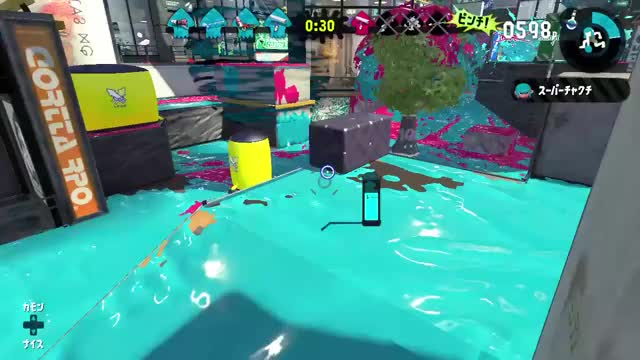 Watch and share Splatoon2 GIFs by rosestain on Gfycat