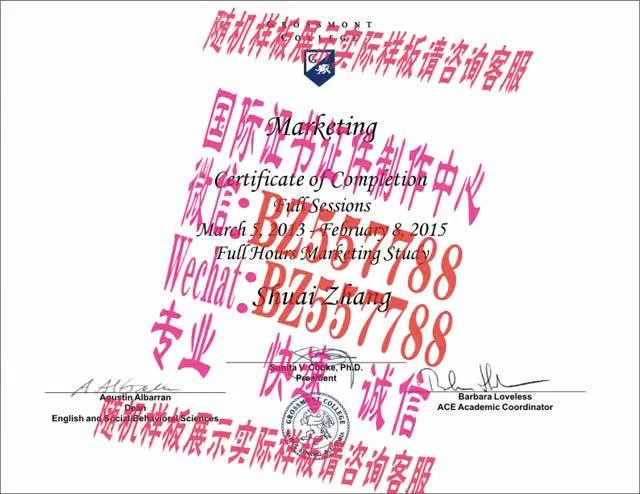 Watch and share 做个假的京都创成大学毕业证成绩单[咨询微信:BZ557788]办理世界各国证书证件 GIFs on Gfycat