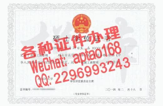 Watch and share Jp1dl-商洛职业技术学院毕业证办理V【aptao168】Q【2296993243】-btd7 GIFs by 办理各种证件V+aptao168 on Gfycat