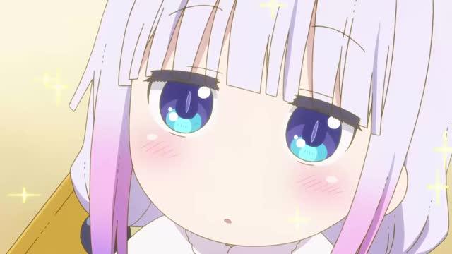 Watch Kobayashi-san Chi no Maid Dragon - 14 OVA 3 GIF by @yumiko on Gfycat. Discover more Kobayashi-sanChinoMaidDragon, anime GIFs on Gfycat