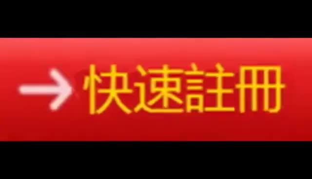 Watch and share I88娛樂城快速註冊 GIFs on Gfycat