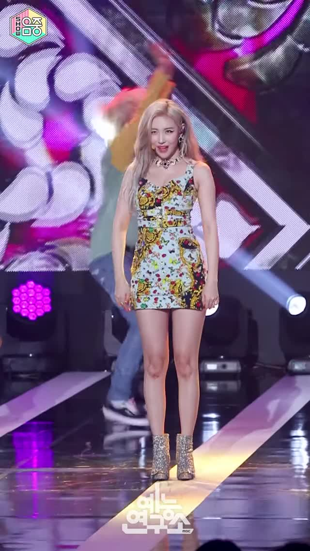 Watch and share Sunmi 190914 Lalalay-12 GIFs by swachu on Gfycat
