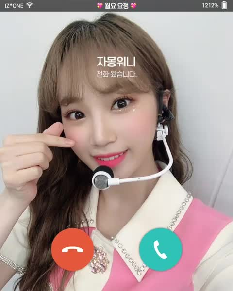 Watch and share 190916 Chaewon Instagram Update GIFs by staplestable on Gfycat