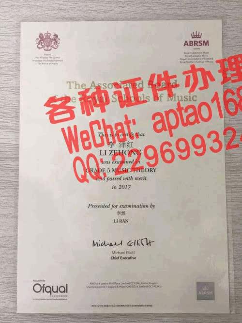 Watch and share 02o28-山东铝业职业学院毕业证办理V【aptao168】Q【2296993243】-d133 GIFs by 办理各种证件V+aptao168 on Gfycat