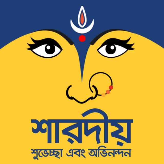 Watch and share Durga Gif GIFs on Gfycat