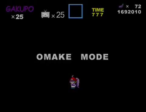 Watch Omake Mode GIF on Gfycat. Discover more Gakupo, Vocaloid GIFs on Gfycat