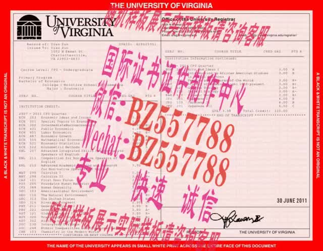 Watch and share 做个假的京都学园大学毕业证成绩单[咨询微信:BZ557788]办理世界各国证书证件 GIFs on Gfycat