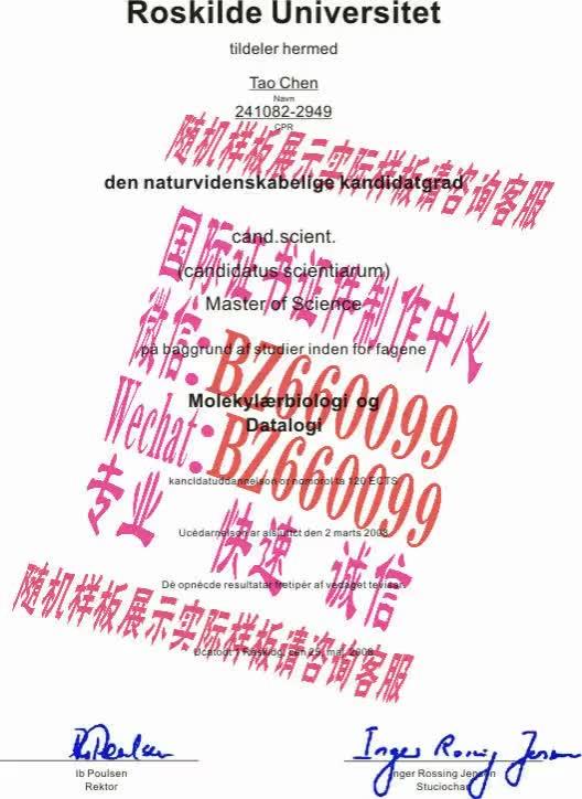 Watch and share 制作利兹大学毕业证成绩单[咨询微信:BZ660099]办理世界各国证书证件 GIFs on Gfycat