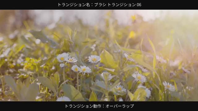 Watch and share ブラシ トランジション06:DEMO GIFs by Douga-Henshu-Bu on Gfycat
