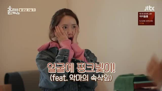 Watch Yoona GIF by DFDB!!! (@aahmslf) on Gfycat. Discover more related GIFs on Gfycat