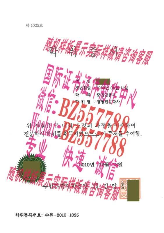 Watch and share 做个假的香川大学毕业证成绩单[咨询微信:BZ557788]办理世界各国证书证件 GIFs on Gfycat