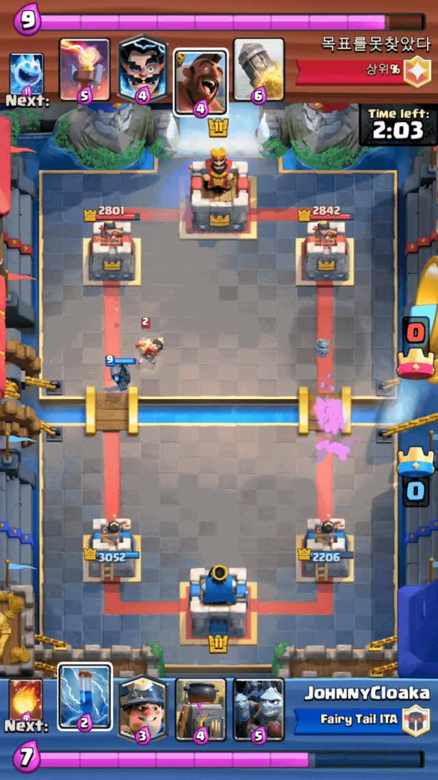 Watch Clash Royale Miner Zap Mini PEKKA replay GIF by Andrea P (@andreapierg) on Gfycat. Discover more clashroyale, gaming, replay GIFs on Gfycat