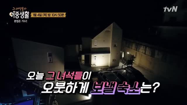 Watch and share Livin′ The Double Life '예비신랑' 태양의 마지막 여행 180104 EP.7 GIFs by Koreaboo on Gfycat