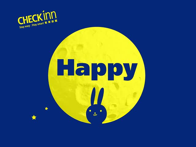 Watch and share Happy Moon Festival GIFs on Gfycat