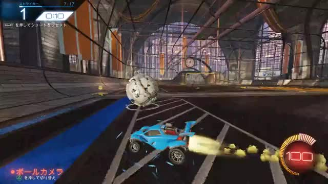 Watch 1080 GIF by @mellow3 on Gfycat. Discover more RocketLeague GIFs on Gfycat