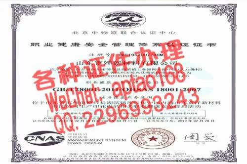 Watch and share 28uyo-江西冶金职业技术学院毕业证办理V【aptao168】Q【2296993243】-h95n GIFs by 办理各种证件V+aptao168 on Gfycat