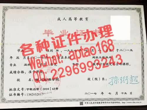 Watch and share Cego6-怎么办假营业执照V【aptao168】Q【2296993243】-31vl GIFs by 办理各种证件V+aptao168 on Gfycat