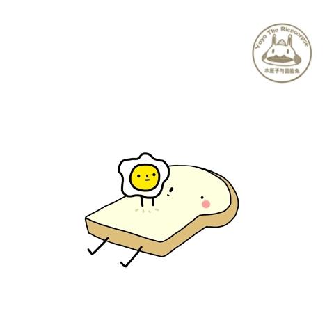Illustration, Y.T.R, Yoyo The Ricecorpse, animation, artist on tumblr, cute, doodle, egg, gif, i want food, kawaii, loop, procrastination, toast, yo yo GIFs
