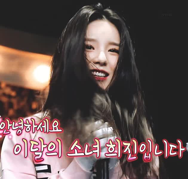 Watch and share Jeon Heejin GIFs and Loona GIFs by JM on Gfycat